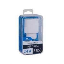 RIVACASE Nabíječka VA 4122 W00, bílá, 2 x USB,  2,4A,
