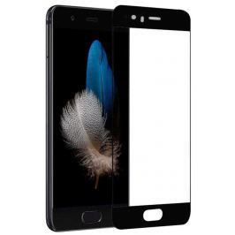 Global Technology TEMPERED GLASS 5D HUAWEI P20 black GT