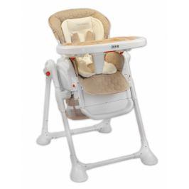 Coto baby Jídelní židlička a houpačka 2v1 ZEFIR 2017 - béžová