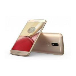 Lenovo Smartphone  Moto M Gold
