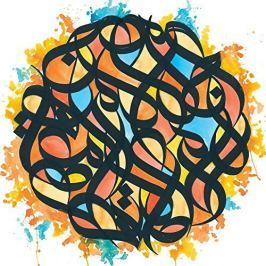 Brother Ali : All The Beauty In This Whole Life LP