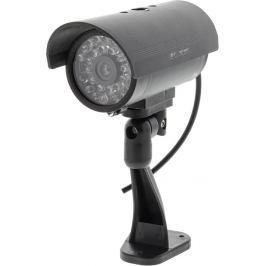 RETLUX RDC 4001 atrapa kamery