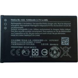 Nokia BL-4UL  Baterie 1200mAh Li-Ion (Bulk)