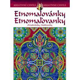 Etnomalovánky - Omalovánky pro dospělé inspirované populárním uměním mehndi a pa - Noble, Marty
