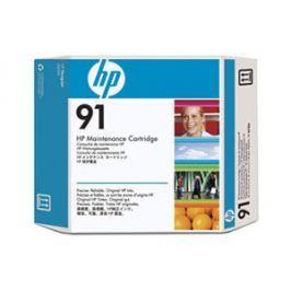 Hewlett - Packard HP C9518A No. 91 Maintenance Cart pro DJ Z6100