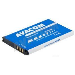 AVACOM Baterie do mobilu LG Optimus L7 II Li-Ion 3,8V 2460mAh, (náhrada BL-59JH) GSLG-P710-2460