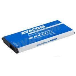 AVACOM Baterie pro Samsung Galaxy S5 mini / Li-Ion / 3.85V / 2100mAh (náhrada EB-BG800BBE) (GSSA-S5mini-2100)