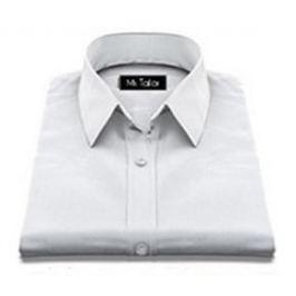 Porovnání Nejlepší pánské košile 6993455b74