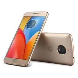 Motorola Moto Lenovo Moto E4 Plus DS gsm tel. Blush Gold