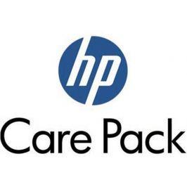 HP CPe 4y Nbd + DMR Color LaserJet M880MFP Supp