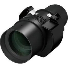 EPSON Long Throw Zoom Lens (ELPLL08) EB