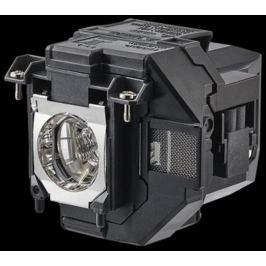 Epson příslušenství lampa - ELPLP96 - EB-x05/ x41/ x42