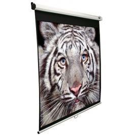 """Elite Screens plátno roleta 170"""" (431,8 cm)/ 1:1/ 304,8 x 304,8 cm/ Gain 1,1/ case bílý"""