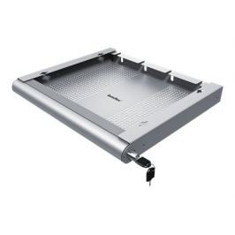 DATAFLEX , 20.622 - Anti-theft notebook drawer 622