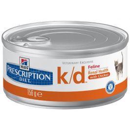 Hills cat k/d konz. 156g - hrubě mletá (9453) Krmivo a vitamíny pro kočky