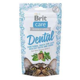 BRIT CARE cat SNACK DENTAL - 50g