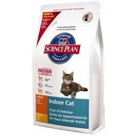 Hills cat INDOOR - 1,5kg